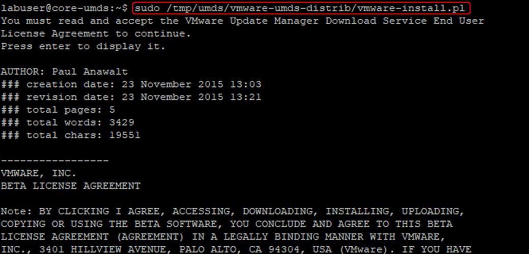 Perl script UMDS installation